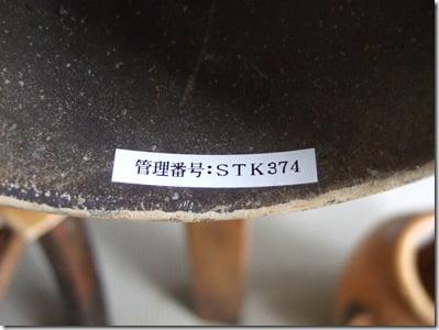 DSCF7525