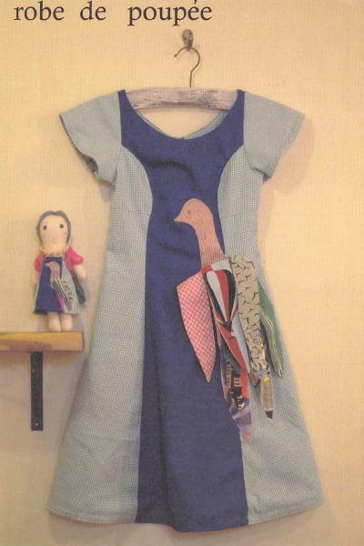 robe de poupe - ローブ·ド·プペ ー