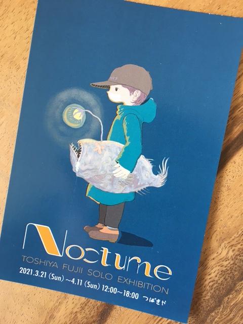 藤井年也・個展「Nocturne」
